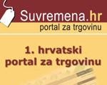 Suvremena-Banner-150x120px